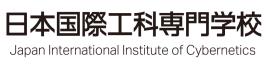 学校法人朝日学園 日本国際工科専門学校