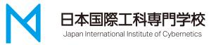 学校法人朝日学園 日本国際工科専門学校 総合トップ