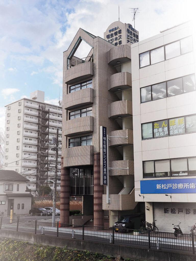 日本国際工科専門学校1号館